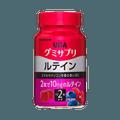 UHA 味觉糖||防蓝光预防近视叶黄素软糖||混合浆果味 30日量 60粒/瓶