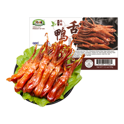 CHUNWEI KITCHEN Cooked Spicy Brined Duck Tongue 150g USDA Certified