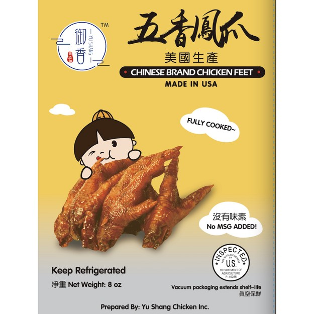 Product Detail - QILI Brand Chicken Feet 255g - image 0