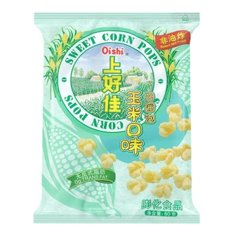 OISHI Sweet Corn Puff 80g