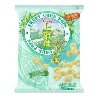 OISHI Sweet Corn Puff 90g