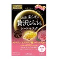 日本UTENA佑天兰 黄金果冻面膜 玫瑰限定 3片入