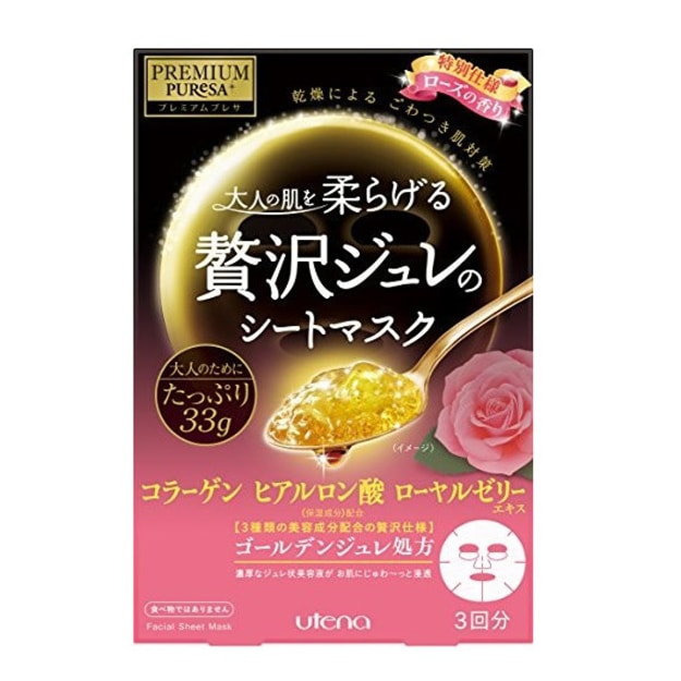 Product Detail - UTENA Premium Puresa Golden Jelly Mask Rose 3sheets - image 0