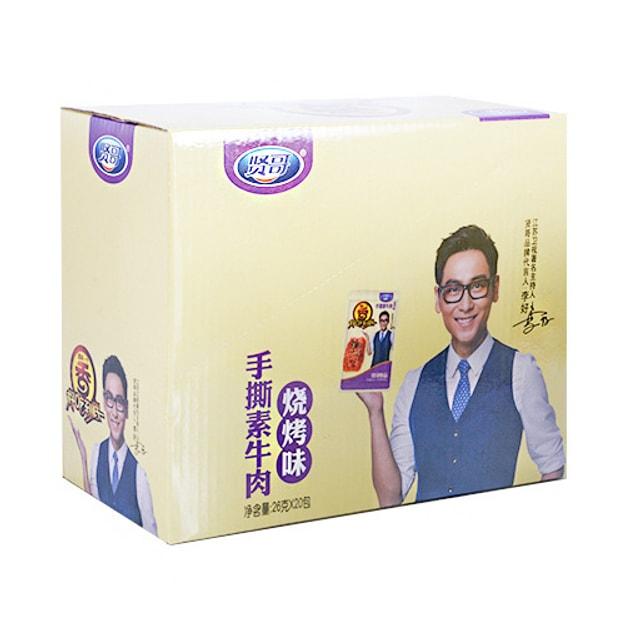 商品详情 - 贤哥 手撕素牛肉 烧烤味 20包入 520g 李好代言 - image  0