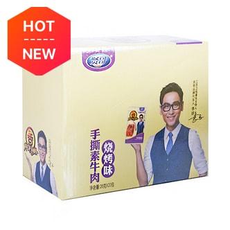 贤哥 手撕素牛肉 烧烤味 20包入 520g 李好代言