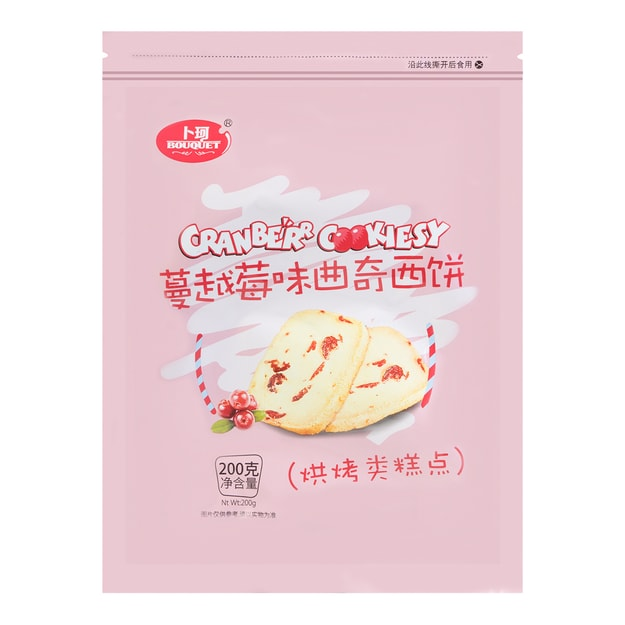 BUOKE Cranberry Flavor Cookie 200g