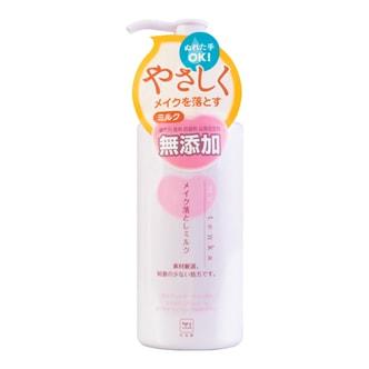 MuTenka Non Additive Makeup Cleansing Milk 150ml