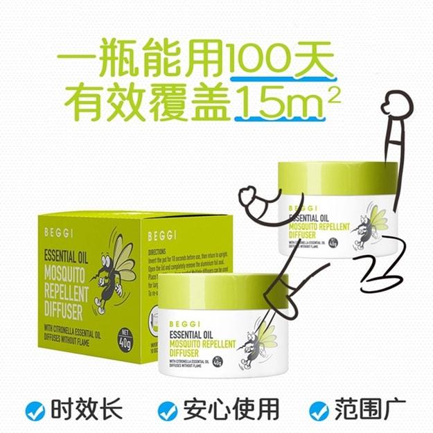 Product Detail - BEGGI Essential Oil Mosquito Repellent Diffuser 40g - image 2