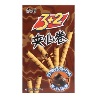 MASTER KONG 3+2 Wafer Rolls Chocolate Flavor 55g