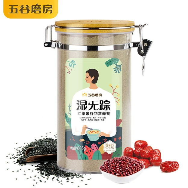 商品详情 - 五谷磨房 湿无踪 605g 黄薏米谷物营养餐 除湿代餐 - image  0