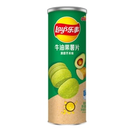 LAY'S Potato Chips - Stax Avocado and Sweet Mustard 70g