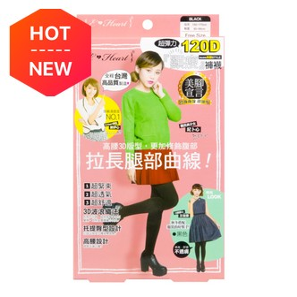 台湾E-HEART伊心 超弹力120D显瘦裤袜 #黑色 均码 1件入
