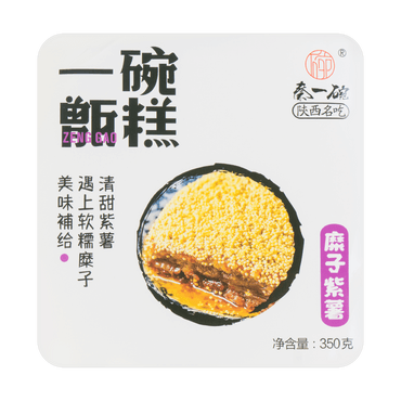 QINYIWAN Babao Rice Proso Millet & Purple Yam Flavor 350g