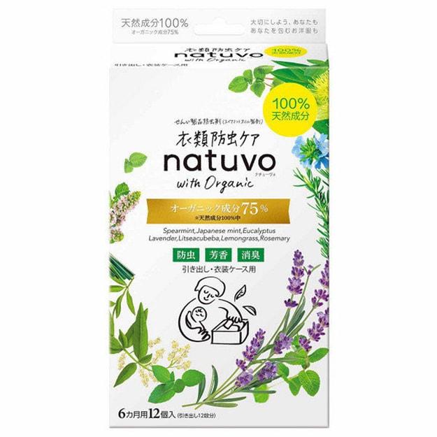 商品详情 - DHL直发[日本直邮]NATUVO 衣物防虫防螨芳香消臭剂抽屉用 12包6个月装 - image  0