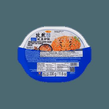 【冷冻】孜然鱿鱼炒饭 330g