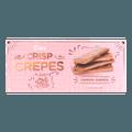 印尼JANS DEKA 双层巧克力华夫夹心脆饼 75g