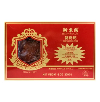 HSINTUNGYANG Dried Cured Pork 170g USDA Certified