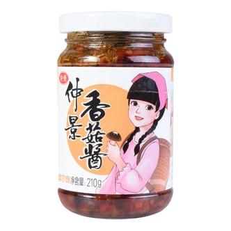 仲景 健康美味香菇酱 奥尔良味 210g