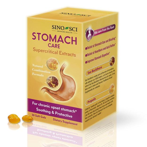 商品详情 - 中科养胃丸 - 调养肠胃 改善胃胀 胃痛 胃酸倒流 30粒 - image  0