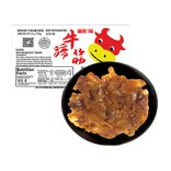 纯味 麻辣口味牛蹄筋 170g USDA认证