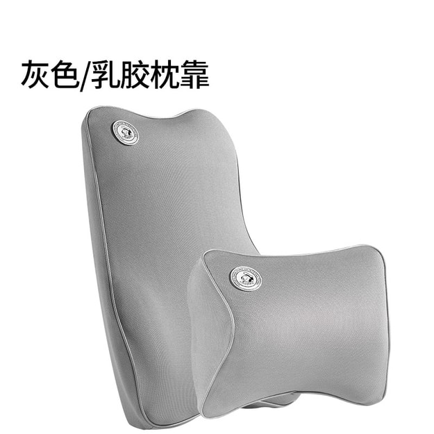 Product Detail - RAMBLE Neck Pillow Car Seat Headrest Seat Support Lumbar Cushion Orthopedic Design Memory Foam Relieve Pain Gray 1 set - image 0