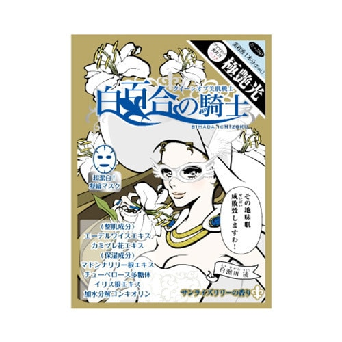 BIHADA ICHIZOKU Brightening Facial Sheet Mask 1sheet