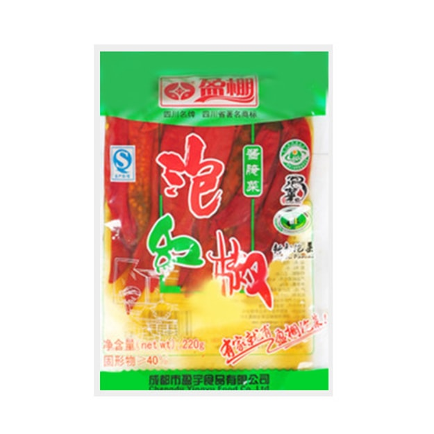 YING PENG Pickled Red Pepper 220g