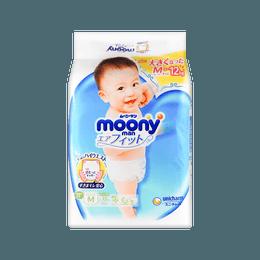 日本MOONY尤妮佳 男宝宝用 婴儿拉拉裤 普通版 M号 6-11kg 58枚