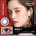 华晨宇同款 Glam up -7.00度日抛彩色美瞳 Mars-1 火星瞳 10片 预定3-5天日本直发