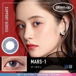 华晨宇同款 Glam up 日抛彩色美瞳 Mars-1 火星瞳 10片 ±0.0预定3-5天日本直发