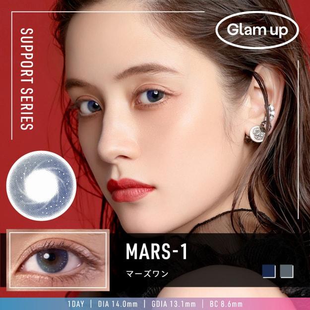 商品详情 - 华晨宇同款 Glam up -7.00度日抛彩色美瞳 Mars-1 火星瞳 10片 预定3-5天日本直发 - image  0