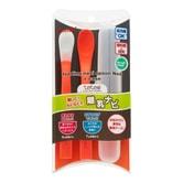 日本COMBI康贝 婴儿勺子喂食训练餐具软头勺 便携装附收纳盒