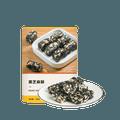 【中国直邮】网易严选 黑芝麻酥 158克 特产怀旧传统糕点零食早餐休闲小吃