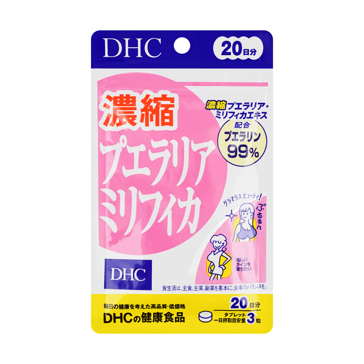 Yamibuy.com:Customer reviews:DHC Pueraria Extract 60 Tablets