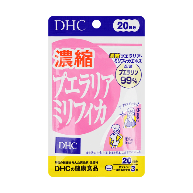 Product Detail - DHC Pueraria Extract 60 Tablets - image 0