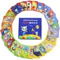 3-6岁童书:Kiki猫成长绘本(套装25册)1天1本亲子阅读,孩子成长看得见