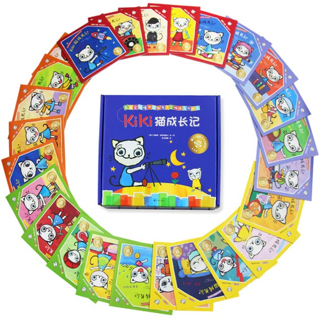 Product Detail - 3-6岁童书:Kiki猫成长绘本(套装25册)1天1本亲子阅读,孩子成长看得见 - image 0