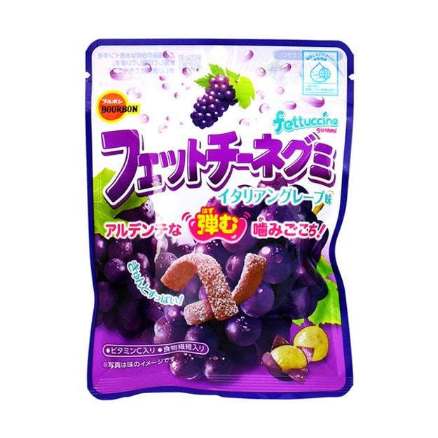 Product Detail - BOURBON Fettuccine Grape Gummies 50g - image  0
