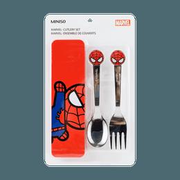 Miniso MARVEL Cutlery Utensil Set 2pcs #Spider-man
