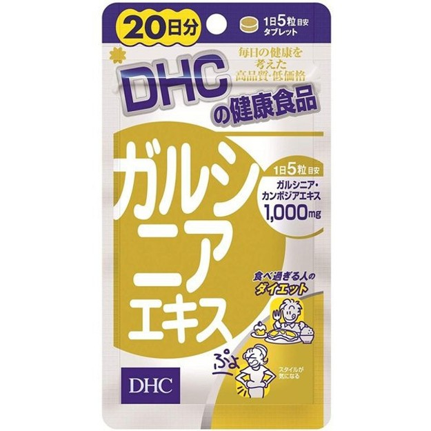 Product Detail - DHC Garcinia Cambogia Diet Supplement 20day serving 100 tablets - image 0