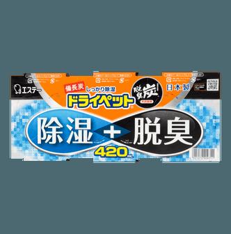 ST Charcoal Dehumidifier Charcoal Deodorizer 3 Pack 420ml