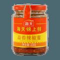 海天 蒜蓉辣椒酱 230g