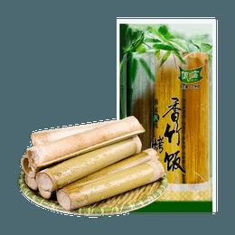 佤临  云南特色香竹烤饭 菠萝味竹筒饭 270g 三条入