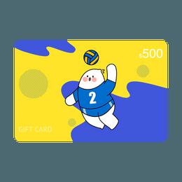 【95折立减$25】亚米电子礼卡 价值$500