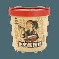 满桶香 重庆酸辣粉  醋酸包+花生料包 135g