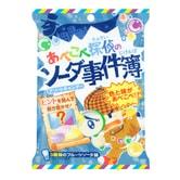 SENJAKU Assorted Fruit Soda Flavored Candy 66g