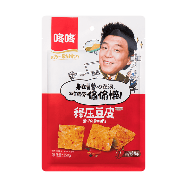 Product Detail - DONGDONG Yuba Bean Curd Spicy Flavor 10 Bags 150g - image 0