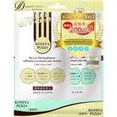 【日本直邮】日本汉方koneya plus+ 草本汉方酵素昼日夜升级版120粒 新款升级版 带防伪标