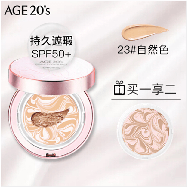 Product Detail - Korea Aekyung age20s classic concealer moisturizing and lasting pink #23 - image 0