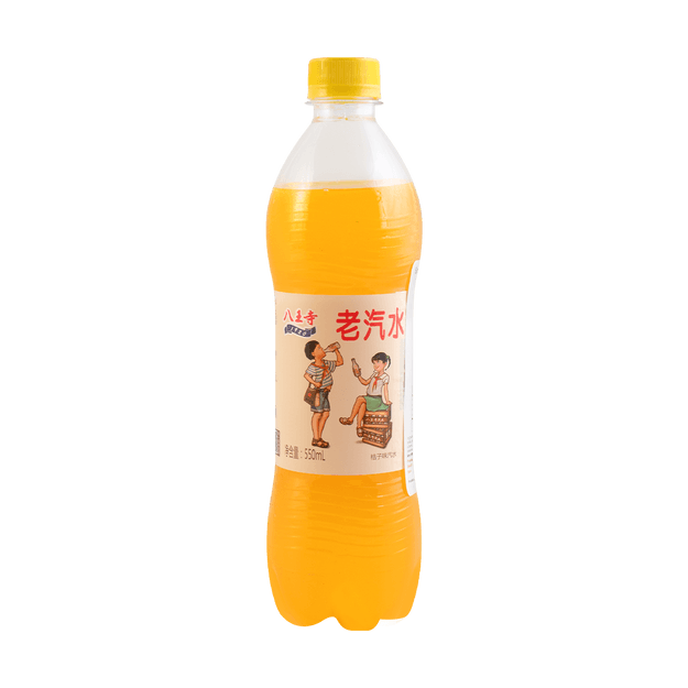 Product Detail - Ba Wang Si Soda Orange Flavor 550ml - image 0